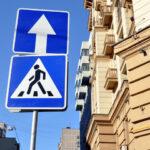 Все улицы Ялты решили перевести на одностороннее движение