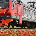 C 11 июня 2015 г. будет изменено расписание движения пригородных поездов