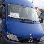 Власти Севастополя повысят тариф на проезд в автобусах