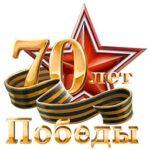 Керчь отметит День Победы факельным шествием и концертом цыганского ансамбля (ПРОГРАММА)