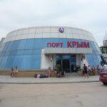 К июню в порту «Крым» пообещали открыть три зала ожидания