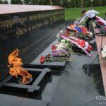 Под Симферополем открыли мемориал памяти жертв концлагеря в совхозе «Красный»