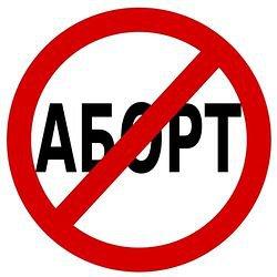 pravoslavnyiy-festival-protiv-abortov