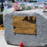 Депутаты Госдумы открыли в Севастополе закладной камень на месте памятника Потемкину