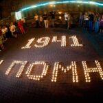 В Севастополе отметили День памяти и скорби