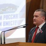 Глава Крыма: частные инвесторы выделят 150 млн рублей на содержание футбольных клубов