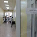 Красный Крест оснастил оборудованием инфекционное отделение больницы в Судаке