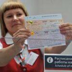 Туристы могут оформить «единый билет» в Крым и обратно через интернет