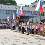 По случаю Дня России в Симферополе коллективы колледжей и техникумов устроят ярмарку талантов