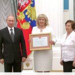 Феодосия получила грамоту города воинской славы