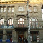 Кинотеатр в Симферополе предложили лишить имени Шевченко