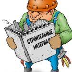 На базе национализированного завода Сенченко в Крыму организуют «народный строймаркет» с низкими ценами