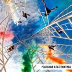Организаторы «Befooz» обещают очень лояльную ценовую политику и ждут в крымскую Поповку непривередливую молодежь