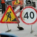 Туроператоры просят перенести ремонт трассы Симферополь – Керчь на конец сезона