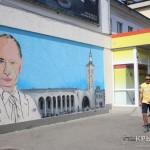 ФОТОФАКТ: В центре Симферополя появилось граффити с Путиным