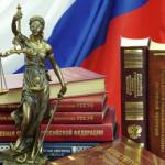 СК: прокурор Симферопольского района Крыма обвинен в получении взятки