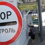 Украинские предприниматели придумали способы обойти блокаду Крыма