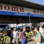 Поклонская: роста цен и дефицита товаров из-за блокады Крыма не зафиксировано