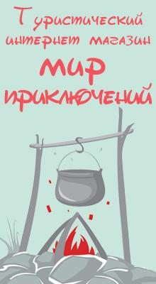 лого для соцсети3