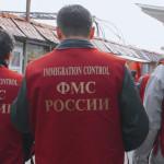 ФМС не требует от крымчан уведомления о наличии гражданства Украины
