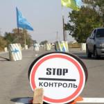 """В Геническе """"Правый сектор"""" не дает провести акцию против блокады РК"""
