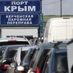 Кабмин утвердил дополнительные маршруты перевозок в Крым во время турсезона
