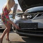 Автомобили с украинскими номерами нельзя будет продавать 5 лет