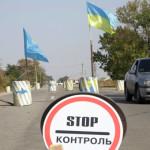 ФСБ возбудила уголовное дело против инициатора блокады Крыма