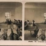 Татарская школа-медресе. Стереопара. Крым. 1910 год.
