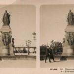Памятник Екатерине II  в Симферополе. Стереопара. Крым. 1910 год.