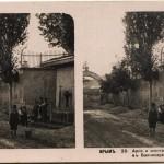 Арка и фонтан при въезде в Бахчисарай. Стереопара. Крым. 1910 год.