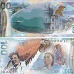 Центробанк РФ выпустит в обращение 100-рублевую банкноту, посвященную Крыму и Севастополю