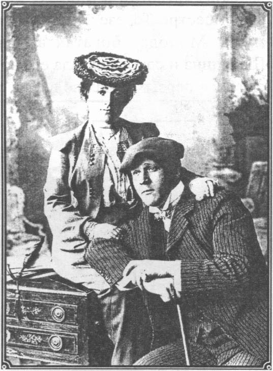Ф.И. Шаляпин и Иола Торнаги