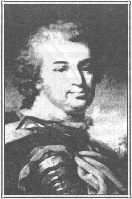 Князь Г.А. Потемкин