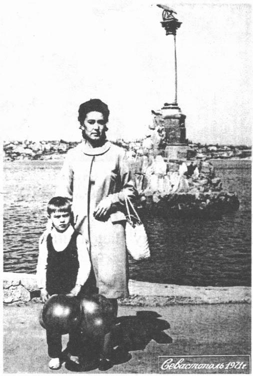 Виталии пяти лет с мамой В.А. Посадневой