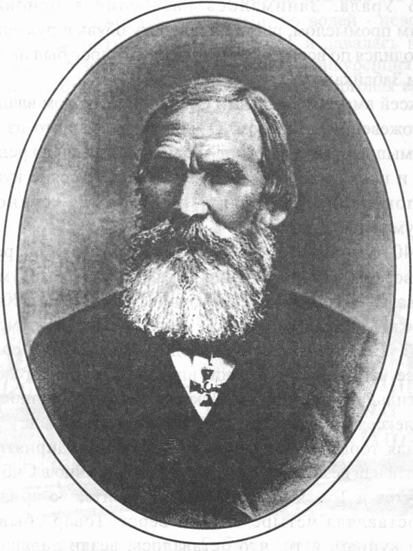 Алексей Семенович Губкин