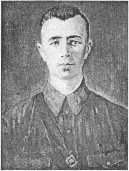 Лейтенант А.С. Терлецкий