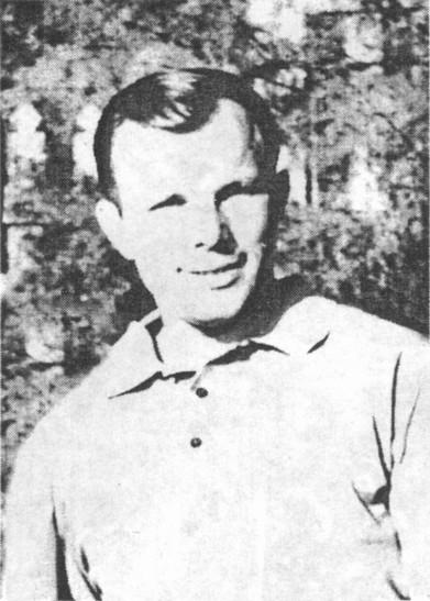 Юрий Гагарин в Форосе. 1961 г.