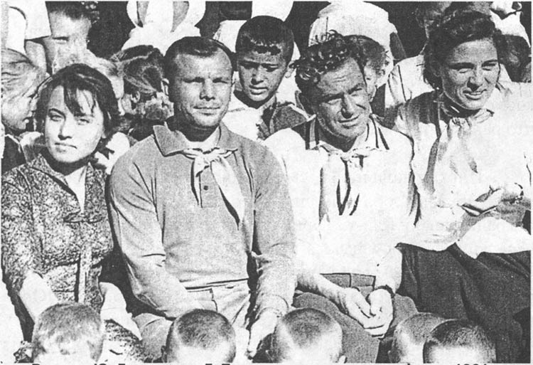 Встреча Ю. Гагарина и Г. Титова со школьниками. Форос 1961 г.