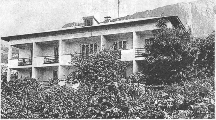 Коттедж, в котором отдыхал Ю. Гагарин