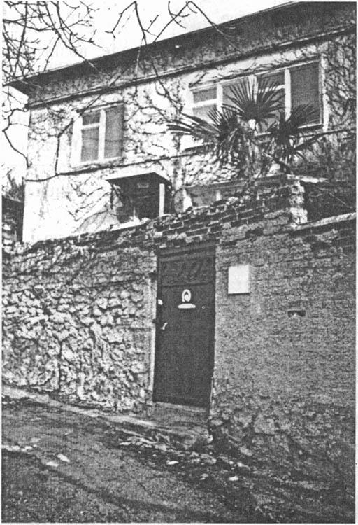 Дом писателя в п. Олива