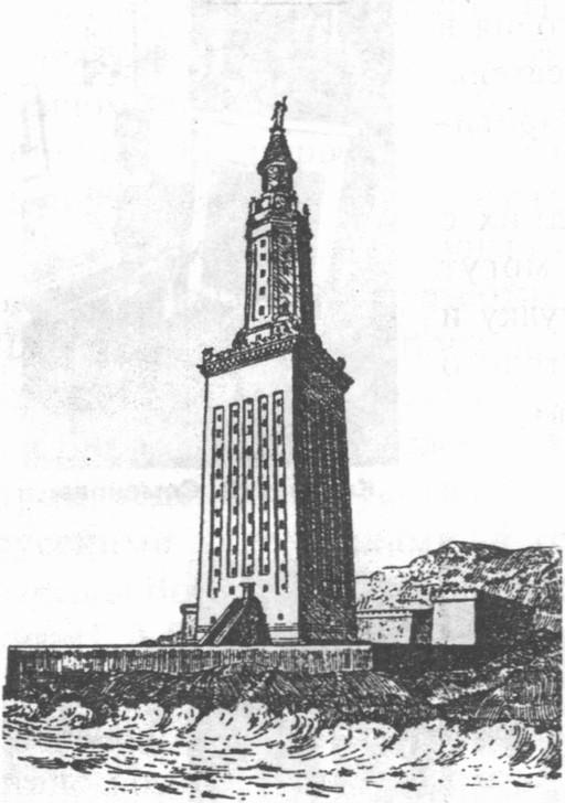 Фаросский маяк. Одно из семи чудес света