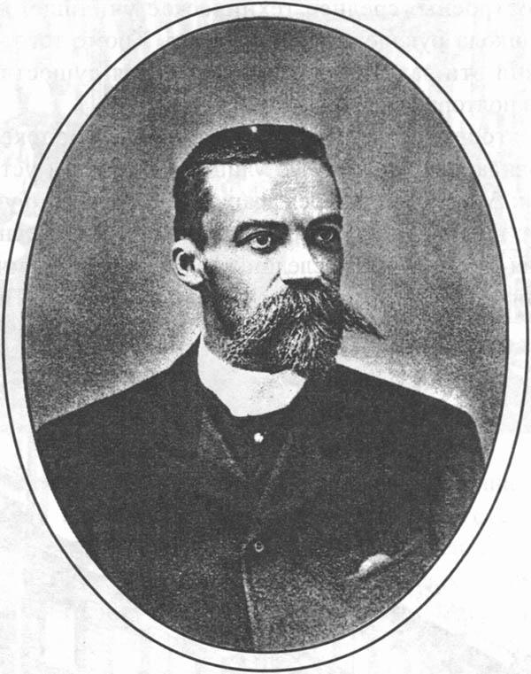 Александр Григорьевич Кузнецов