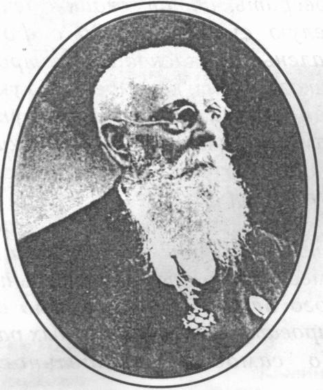 Доктор Ф.Д. Вебер