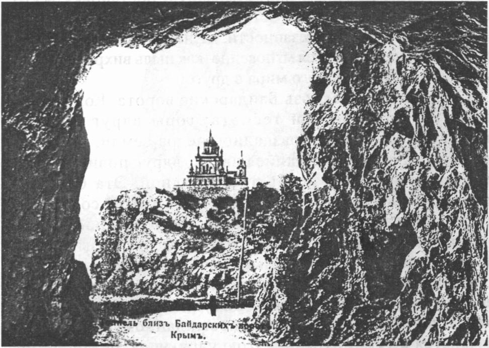 Открытка конца XIX века