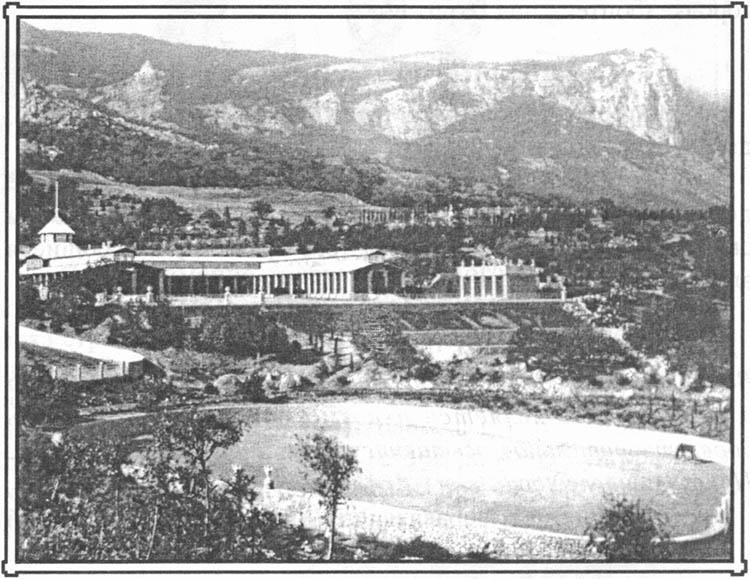 Вид на конюшню Ушковых. Начало XX века