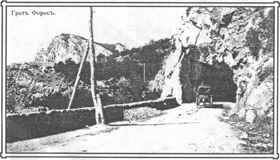 Открытка начала XX века