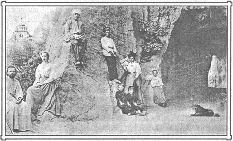 Фотография из архива Ундольских.