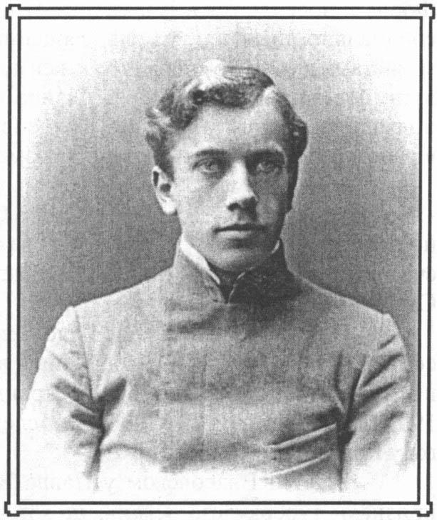Павел Ундольский