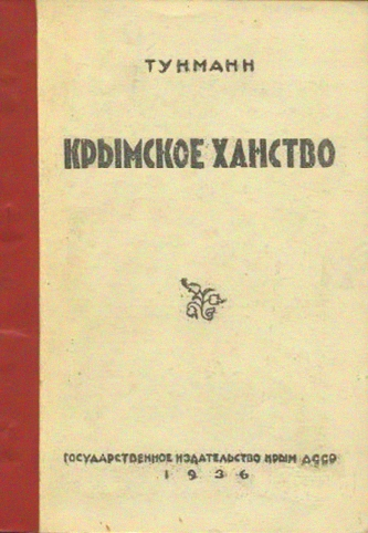 krimskoe-hanstvo
